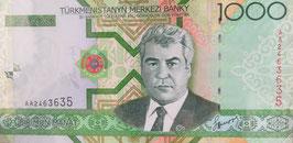 トルクメニスタン未使用