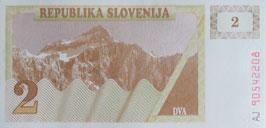 スロベニア未使用