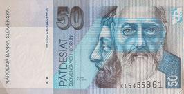 スロバキア共和国 未使用