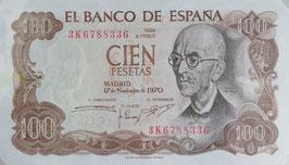 スペイン共和国 未使用