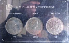 エリザベス二世女王陛下記念貨
