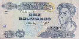 ボリビア共和国 未使用