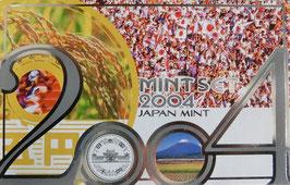 ミントセット(西暦2004年)