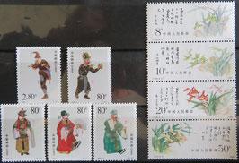 京劇の道化役・中国のラン