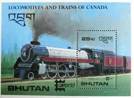 ブータン共和国記念切手