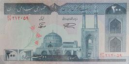 イラン・イスラム共和国 未使用