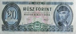 ハンガリー国立銀行 未使用
