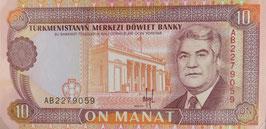 トルクメニスタン 未使用