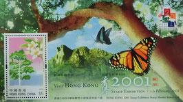 香港2001年