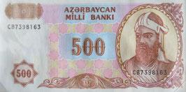 アゼルバイジャン共和国 未使用