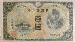 2次100円 美品