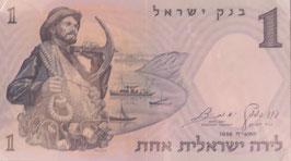 イスラエル 未使用