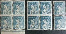 産業図案切手 紡績女工