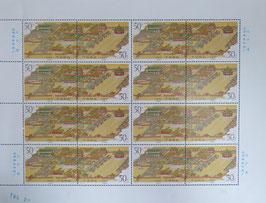 瀋陽故宮 中国切手