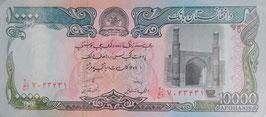 アフガニスタン・イスラム国10000 未使用