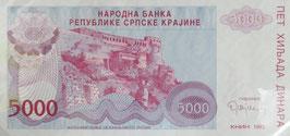 セルビア共和国 未使用