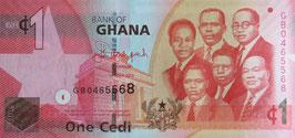 ガーナ共和国 未使用