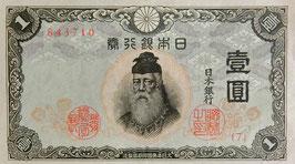 中央武内1円 極美品