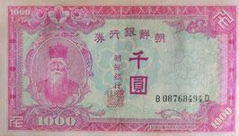 朝鮮銀行券 千圓