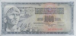 ユーゴスラビア連邦共和国 未使用