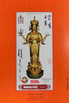 モンゴル記念切手