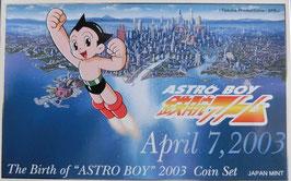 鉄腕アトム誕生記念貨幣セット2003年