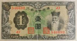 乙号券1円