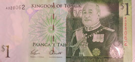 トンガ王国 未使用