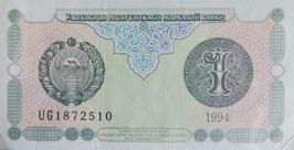ウズベキスタン共和国 未使用