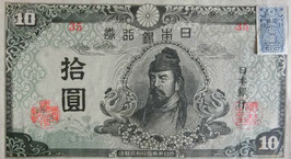 4次10円 美品前期