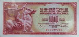 ユーゴスラビア 未使用