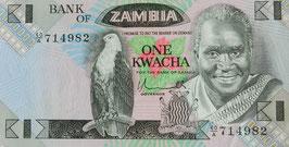 ザンビア 未使用