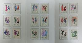 枠付き民族舞踊シリーズ 第1 ・第2・第3シリーズ