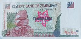 ジンバブエ共和国 未使用