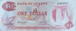 ガイアナ協同共和国