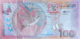 スリナム共和国 未使用
