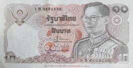 タイ王国  未使用