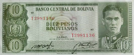 ボリビア 未使用