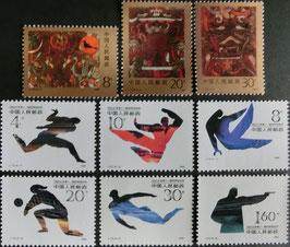 馬王堆漢墓の帛画・第11回アジア競技大会