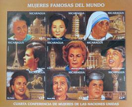 世界の有名人 ニカラグア共和国