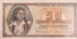 ギリシャ共和国 未使用