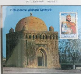 タジク国家1100年