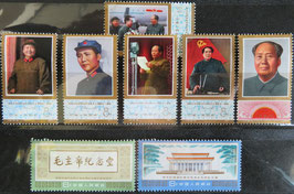 毛沢東主席死去1周年・毛主席記念堂