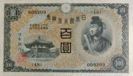 2次100円美品