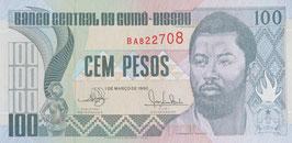 ギニアビザウ共和国 未使用