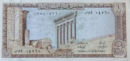 レバノン 未使用