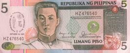 フィリピン サンロレツォルイス列聖記念紙幣 未使用