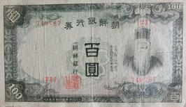 朝鮮銀行券 朝甲100円券