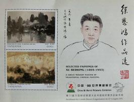 中国99世界集展覧会