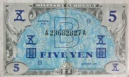 在日米軍票 B5円券